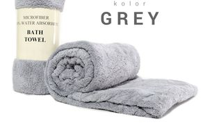 Uterák BATH TOWEL GREY